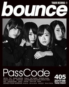 bounce201708_PassCode