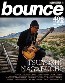 bounce201709_長渕剛