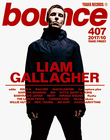 bounce201710_LiamGallagher