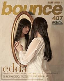 bounce201710_edda
