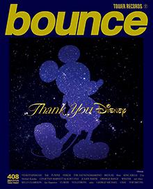 bounce201711_ThankYouDisney