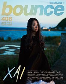 bounce201711_XAI