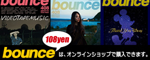 bounce408