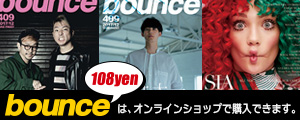 bounce409