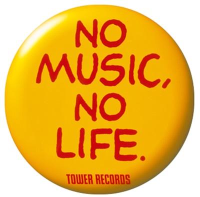 No-Music-No-Life-Logo.jpg