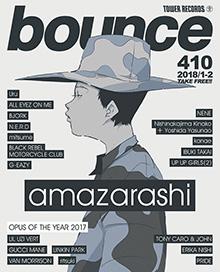 bounce20180102_amazarashi