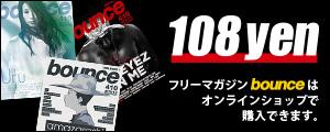 bounce410