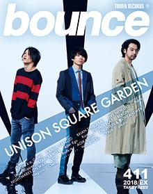 bounce2018EX_USG