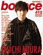 bounce412_220_DaichiMiura