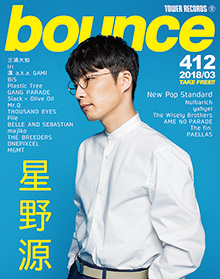 bounce412_220_GenHosino