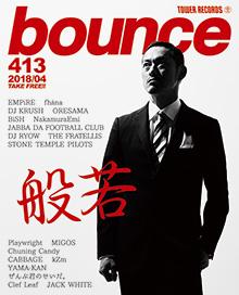 bounce201804_HANNYA