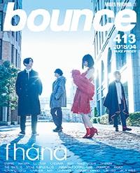 bounce201804_fhana_200