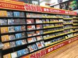 アリオ橋本店3