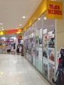 アリオ川口店2