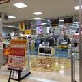 小田原店4