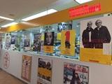 TOWERmini西武船橋店2