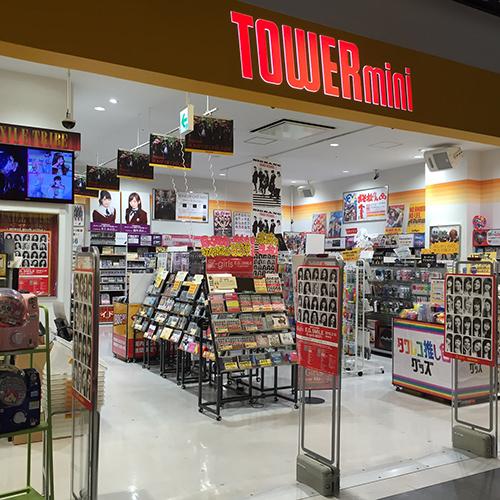 タワーレコード新宿店- TOWER RECORDS ONLINE