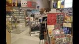 アリオ札幌店2