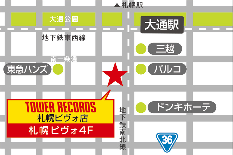 札幌ピヴォ店