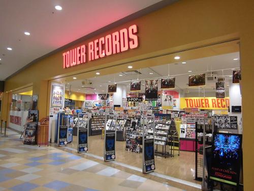 アリオ八尾店- TOWER RECORDS ONLINE