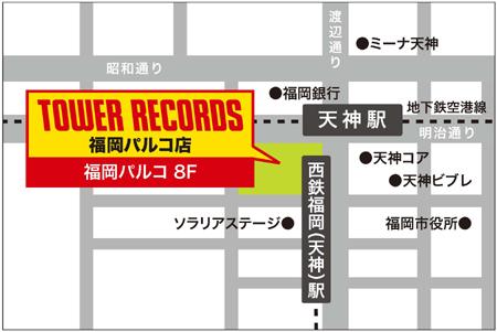 福岡パルコ店