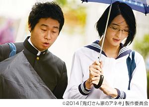ホオズキ(映画 昼顔)