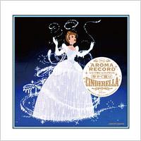 ディズニー アロマレコード EP (シンデレラ)