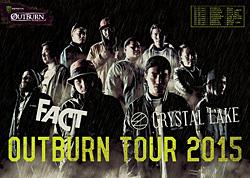 MONSTER ENERGY OUTBURN TOUR 2015 キャンペーン