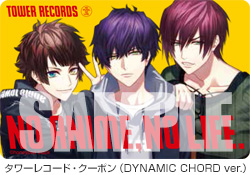 NO ANIME, NO LIFE.vol.26 TOWERanime ♡DYNAMIC CHORD