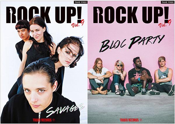 ROCK UP!