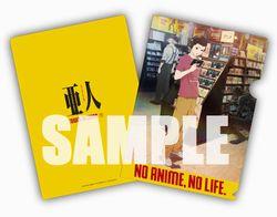 NO ANIME, NO LIFE.vol.31 TOWERanime ♡ 亜人