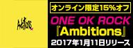 ONE OK ROCK、2年振りのアルバム『Ambitions』リリース、カタログ・セール開催中