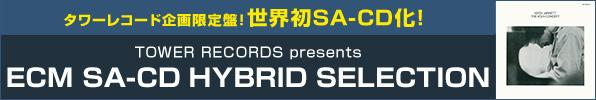 ECM SA-CD HYBRID SELECTION