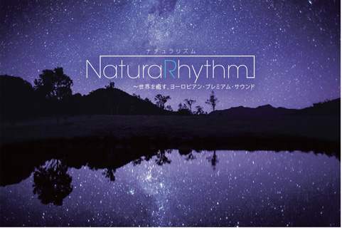 NaturaRhythm