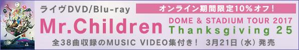 Mr.Children
