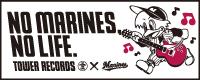[コラボ・グッズ,スポーツ,キャラクターグッズ,チーム・コラボ] NO MARINES, NO LIFE. コラボグッズ発売!
