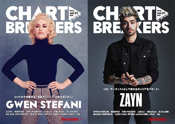 chart breakers 3月号