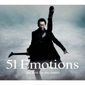 『51 Emotions the best for the future<通常盤>』