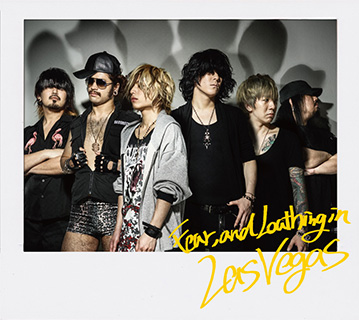 Fear, and Loathing in Las Vegas 特典