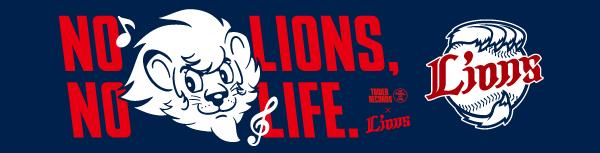 NO LIONS, NO LIFE.