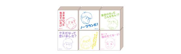 おそ松さん×TOWER RECORDS