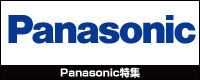 [イヤホン・ヘッドホン,ヘッドフォン] Panasonicヘッドホン&イヤホン特集