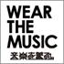 〈タワレコ・オリジナル〉タワレコアパレル WEARTHEMUSIC