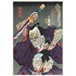 IRON MAIDEN×浮世絵「辻斬り壊泥」(つじぎりエディ)が全世界300枚限定で登場!