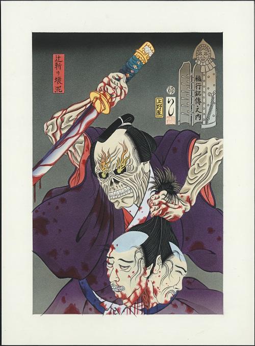 IRON MAIDEN(アイアン・メイデン)×浮世絵 辻斬り壊泥(つじぎりエディ)