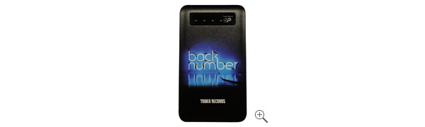 back numberコラボグッズ