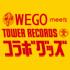 WEGO meets TOWER RECORDS