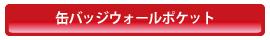 タワレコA4クリアファイル収納ホルダー