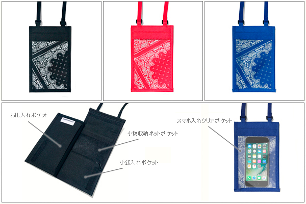 WEARTHEMUSICレジャーグッズ