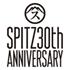 スピッツ 結成30周年記念 オリジナルコラボグッズ